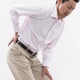 腰痛/ヘルニア/ぎっくり腰