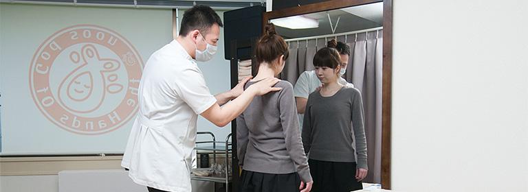 東京で慢性疲労を改善する整体院「ほぐすん」の施術の流れ⑤