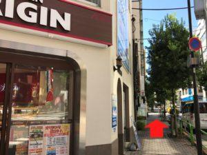 オリジンの横を通り過ぎて少し歩くと、右手にローソン、正面にキッチンレタスが見えます。そこを左折してください。①