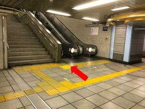 改札を出たら左に曲がって、表示盤の案内にしたがい出口1へ上がってください。②